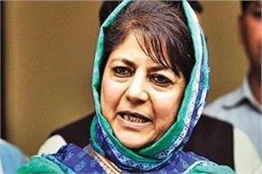 mehbooba mufti s relationship with terrorists