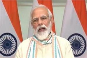 pm modi will hold a meeting with the chief ministers of the states today
