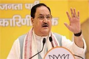assam assembly elections jp nadda will release bjp manifesto today