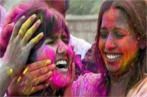 strict observance of holi in view of corona