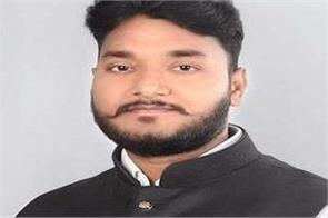 congress leader commits suicide by shooting illegal shot
