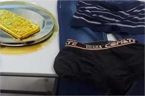smuggler who hidden 1 5 million gold in underwear turned out to be