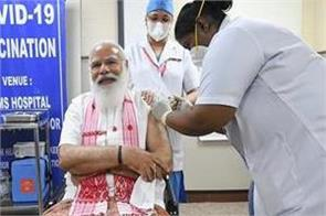 prime minister and mp from kashi narendra modi has introduced corona vaccine