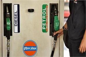 petrol diesel prices remain stable for the fourth consecutive day