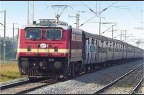 operation of passenger trains started after 11 months