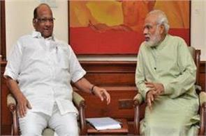pm modi knows about sharad pawar admitted in hospital