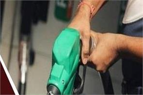 big relief on petrol diesel