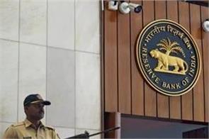 former deputy governor of rbi supports raising inflation target