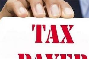income tax department returned rupees to taxpayers