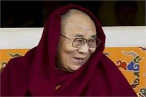 america statement on dalai lama