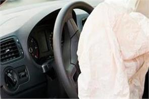 government made airbags mandatory for front seats of vehicles