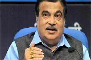 gadkari asks domestic auto industry to adopt  make in india