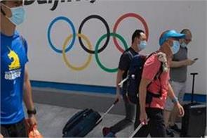 us senator demands 2022 winter olympics to be moved from china