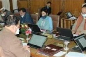 cabinet meeting today decision may be taken regarding corona