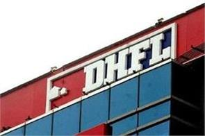 dhfl auditor takes rs 1 424 crore and caught fraud