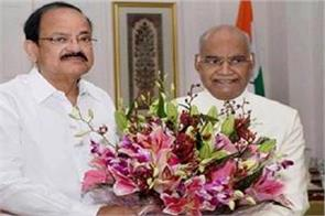 president and vice president greet on the occasion of bihar foundation day