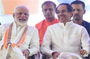 above 45 years of age will get covid vaccine uddhav thanked to pm modi