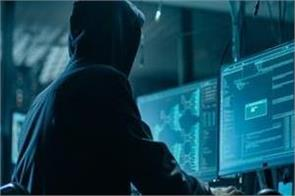 threat of cyber attack on indian transport sector