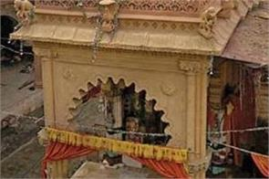 complaint against staff of pak temple for stopping devotees from praying
