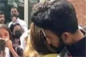 university of pakistan expels hugging students on campus