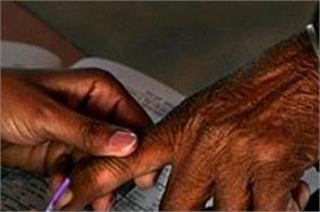national news punjab kesari vidhan sabha election 2021 adr candidate