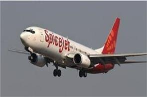 spicejet aircraft kept circling in the air for 1 hour passengers started crying