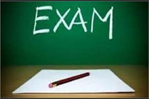 haryana government decision about 10th and 12th board examinations