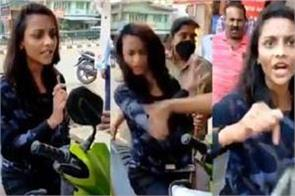 female policeman gave a slap to the girl