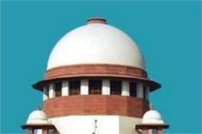 national news punjab kesari supreme court election west bengal