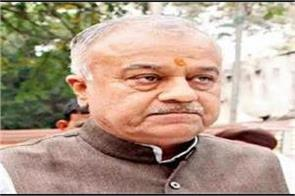 bjp mp nandkumar singh chauhan passed away