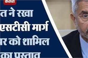 national news punjab kesari instc s jaishankar chabahar