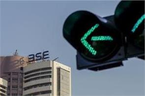 emotion in the market bse ran 1147 points nifty closed at 15230