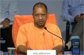 cm yogi holding press conference on completion of 4 year