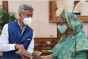 international news punjab kesari india bangladesh s k jaishankar
