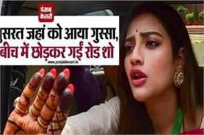 nusrat jahan got angry left road show in the middle