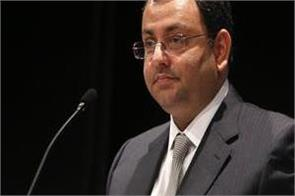 cyrus mistry said after the big defeat in the court battle