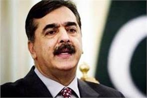 former pm gilani calls for mqm leaders  support in senate chairman poll