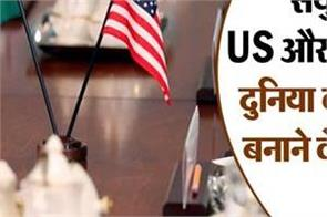 international news punjab kesari india america linda thomas greenfield