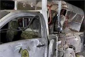 bomb blast karachi