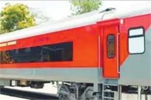 railways started ac 3 tier economy class coach