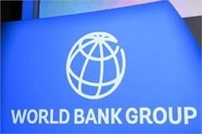 world bank estimates economic growth rate to be 7 5 to 12 5