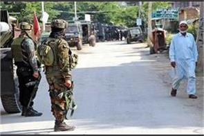 encounter with militants of security forces in anantnag jammu and kashmir