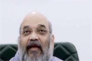 national news punjab kesari bjp andhra pradesh west bengal