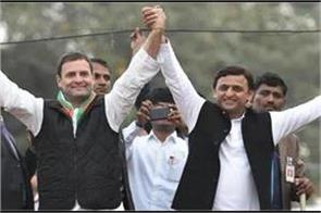 akhilesh yadav on the footsteps of rahul gandhi bjp mp brij bhushan