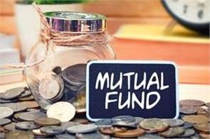 mutual funds net sellers of indian equities first time in 7 years