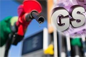 petrol diesel prices can come up to rs 75 per liter under gst
