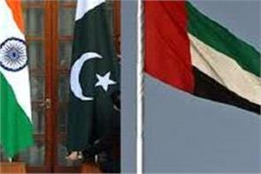 uae welcomes india pakistan joint statement on ceasefire observance