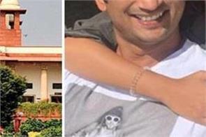national news punjab kesari bollywood sushant singh rajput