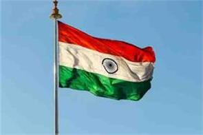 hoist national flag on govt buildings in jammu kashmir