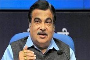 nitin gadkari said  fastag will save 20 thousand crore rupees fuel
